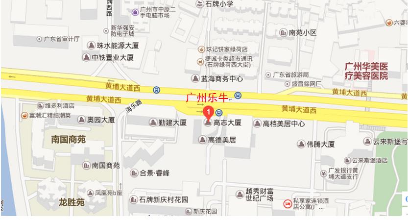 公司地址地图-高志大厦.png